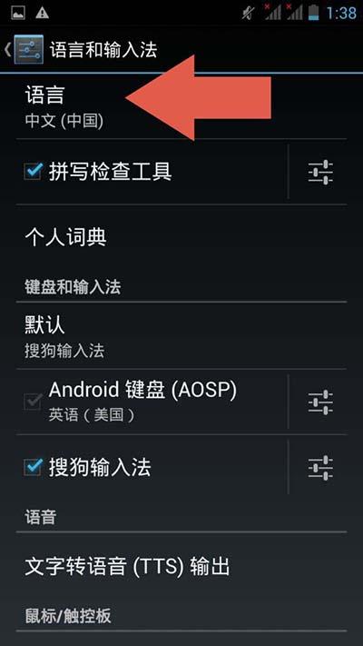 Как Сменить Андроид Телефоне